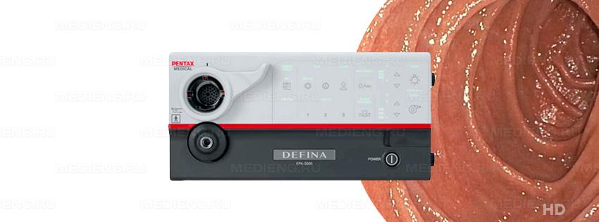 Видеопроцессор Pentax EPK-3000 i-light