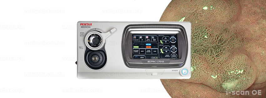 Видеопроцессор Pentax EPK-i7010